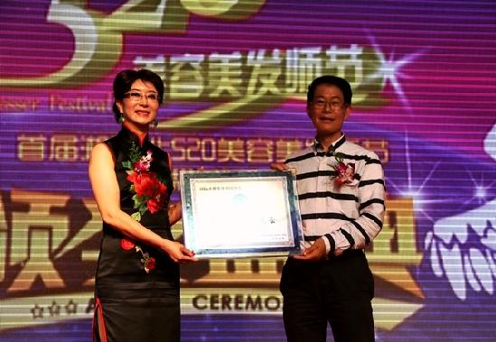 深圳市闪耀科技开发有限公司