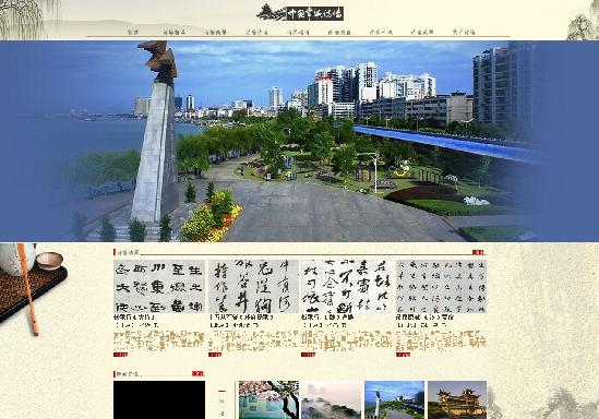 中国常德_中国常德诗墙官方网站今日正式上线-尚一网-新闻