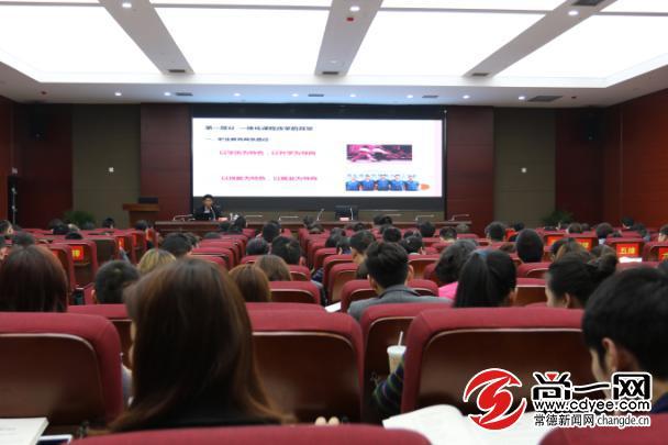 常德技师学院邀技工教育专家黄景容教授来常授课