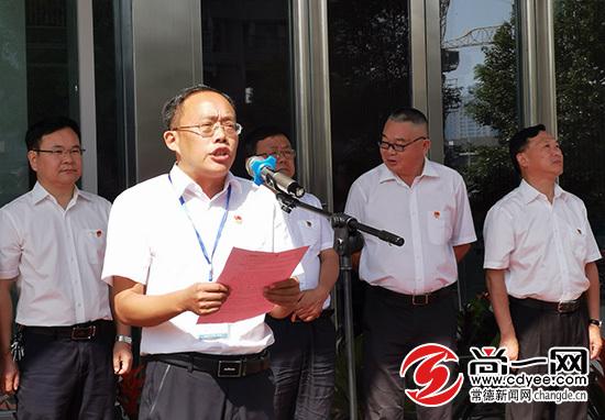 新加坡新钞现华侨:常德市二医院成为常德市第一中医医院医疗集团成员单位