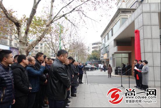 鼎城区农业局_常德市农业农村局今日正式揭牌-尚一网-新闻