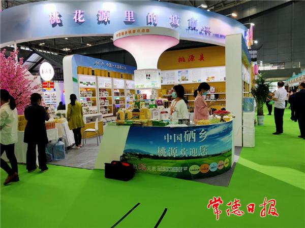"""桃源""""硒餐""""在中国国际食餐会上斩获近2亿订单"""