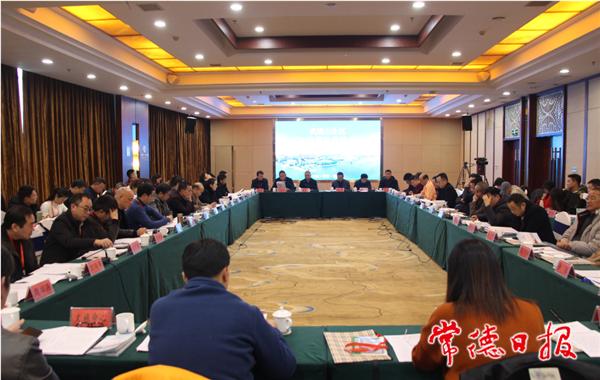 2020武陵山片区GDP_2020年武陵山片区广电传媒协作体年会在湖南常德举行